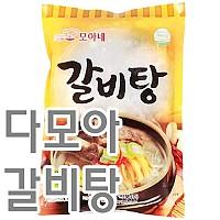 갈비탕(다모아)