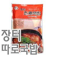 따로국밥(장터)