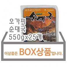 순대국밥(오가피)
