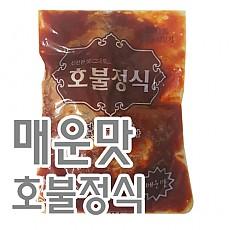 호불정식(매운맛)