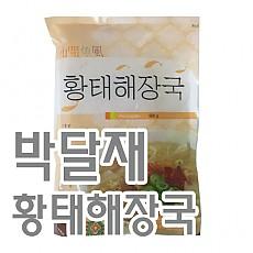 황태해장국(박달재)