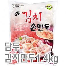 김치만두(-)