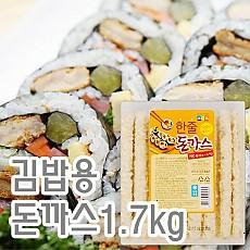 돈가스김밥(소디프)