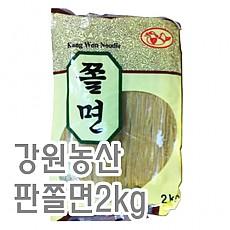판쫄면(강원농산)