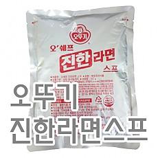 진한라면스프(오뚜기)