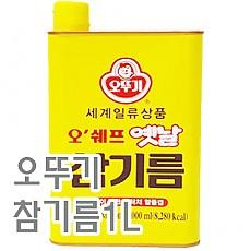참기름(오뚜기/캔)