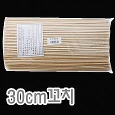 30cm꼬치(4mm)