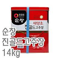 고추장(순창/진골드)