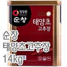 고추장(순창/태양초)