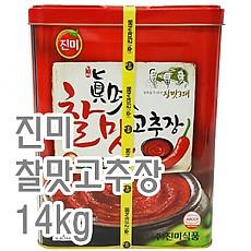 고추장(진미/찰맛)