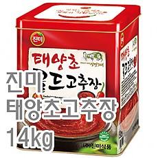 고추장(진미/태양초)