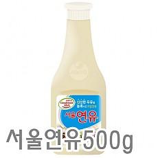 연유(서울)