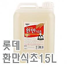 환만식초(롯데)