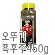 흑후추(오뚜기)