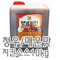 치킨소스(청우/매운맛)