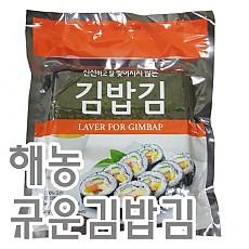 구운김밥김(해농)