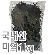 미역(국내산)