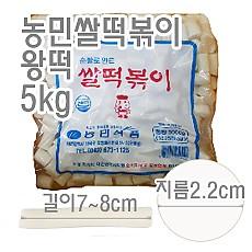 왕떡(농민)