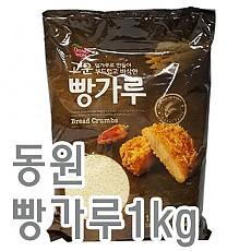 빵가루(동원)