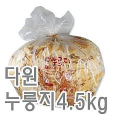 누룽지(다원)