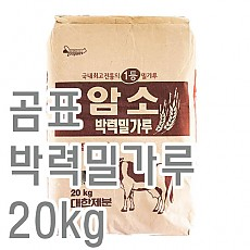 박력밀가루(곰표)