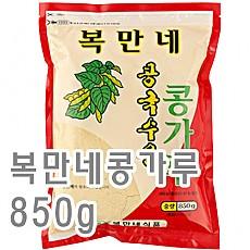 콩가루(복만네)