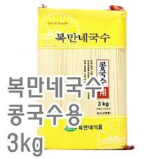 콩국수(복만네)