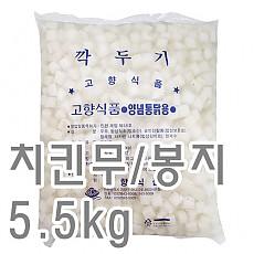 치킨무(봉지)