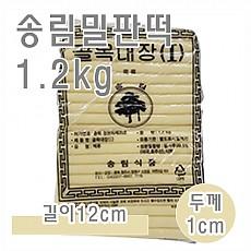 밀판떡(송림)