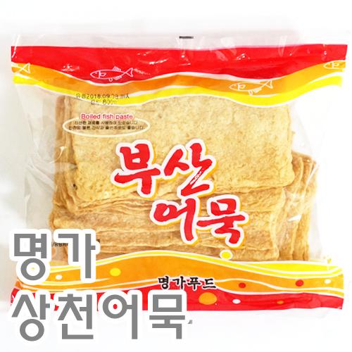 상천(명가)