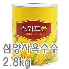 옥수수(삼양사)