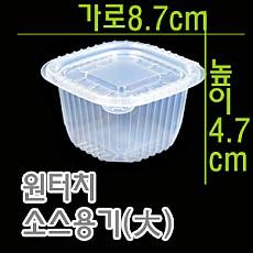 사각원터치(대)