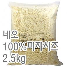 피자치즈(네오/100%)