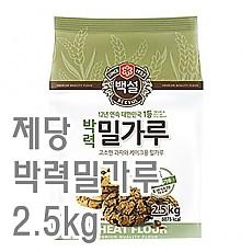 박력밀가루(제당)