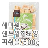 피쉬볼(세미원/샌드위치모양)