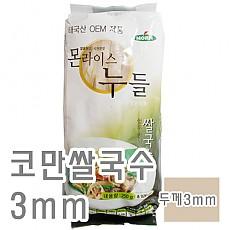 쌀국수(코만/3mm)