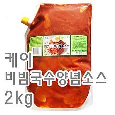 비빔국수양념소스(케이)