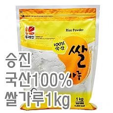쌀가루(승진/국산100%)