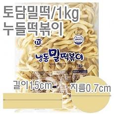 누들떡볶이(토담/밀떡)