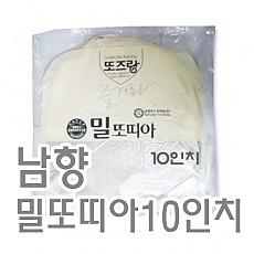 밀또띠아(남향/10인치)