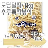 후르룩떡볶이(토담/밀떡)