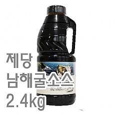 남해굴소스(제당)